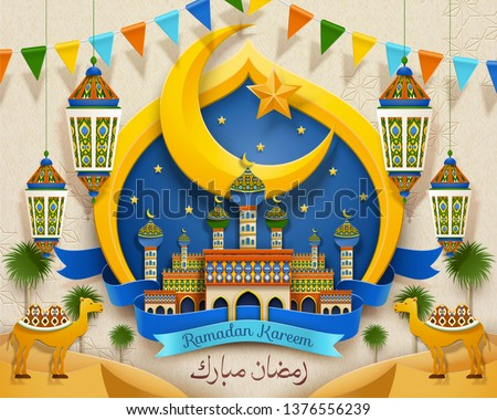 Ramadan Mubarak calligraphy means happy ramadan with elegant mosque and crescent in desert, paper art style