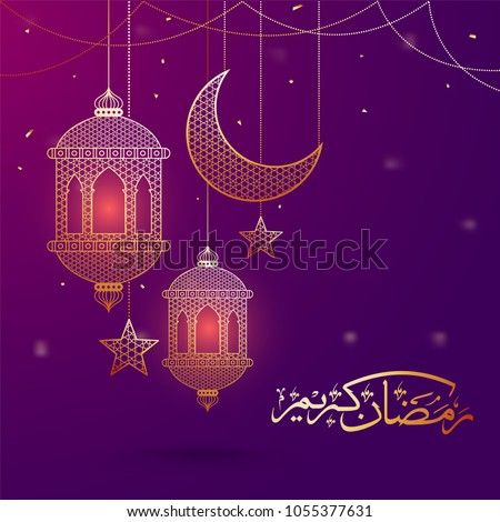 Ramadan mubarak concept with hanging moon, star, lantern and arabic calligraphic text on purple background.