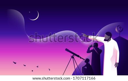 ramadan mubarak  muslim