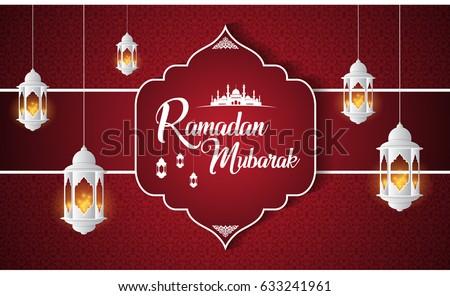 Ramadan Mubarak. Ramadan Design for logo, icon, greeting, poster, banner, brochure.