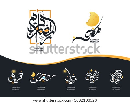 RAMADAN MUBARAK written in Arabic calligraphy package, suitable for ramadan greetings adverts and cards during the holy month