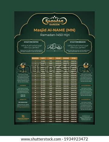 Ramadan schedule 2021 for Prayer times in Ramadan. schedule 2021 for Prayer,Ramadan Kareem Fasting and Prayer time Guide, Ramadan Kareem banner with 3d metallic golden Colour Gradient.