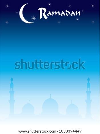 ramadan skyline with mosque