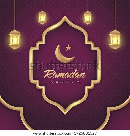 Ramadan Social Media Post Template Banner, Editable Square Background for Social Media Post or Online Advertising.