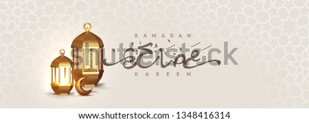 Ramadan vector background. Design arabian gold vintage lantern, golden crescent moon. Arabic calligraphic text of Ramadan Kareem. Greeting card, banner, poster. Traditional Islamic holy holiday