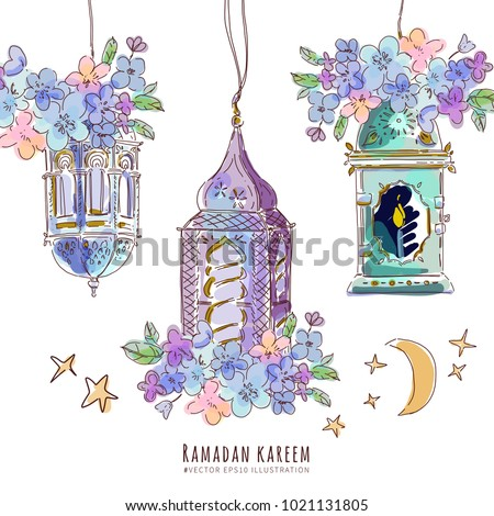 Ramadan watercolor Arabic lanterns with beautiful flowers vector design elements set isolated. Hand drawn illustration for banner, poster, print.