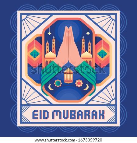 Ramadhan eid mubarak greeting flat poster illustration typography