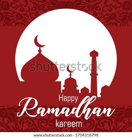 Ramadhan kareem greeting card. Ramadhan kareem banner design. Ramadhan Mubarak. Happy & Holy Ramadan. Month of fasting for Muslims.