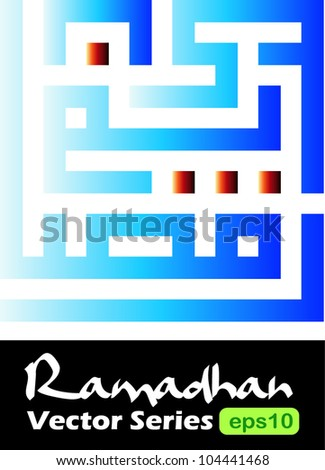 Ramadhan Kareem vectors (translation: Generous Ramadhan) in arabic kufi murabba square  calligraphy geometric style. Ramadhan or Ramazan is a holy fasting month for Muslim/Moslem.