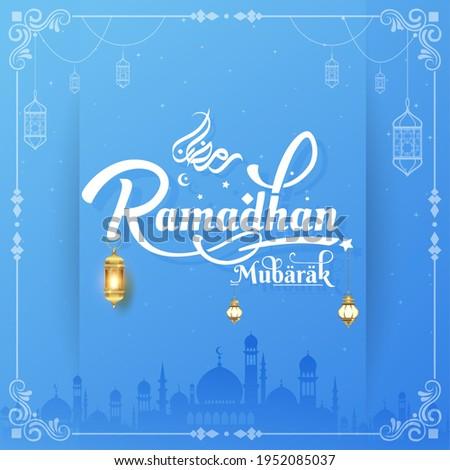 Ramadhan Mubarak blue greetings. Translated Happy Holy Ramadan