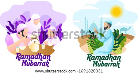 Ramadhan Mubarrak, these are two illustration of daily activities of moslem people when it's ramadhan, like break the fasting and shalat