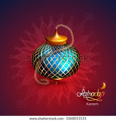 Ramazan bir tatil vekt r Illustration. Fener. Stok fotoğraf ©