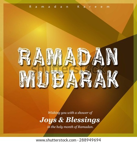 Ramazan Kareem (Ramadan Kareem) Typography - Islamic greeting text background - muslim community festival celebration - Orange polygonal shape background polygon wallpaper #288949694