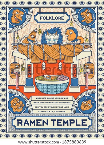 Ramen temple folklore is a vector design about Japanese folklore creatures in love with traditional Ramen. The Japanese kanji on the columns means otherworldly (left) and tasty (right).