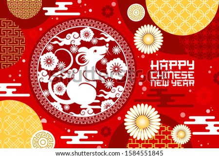 Rat or mouse papercut greeting card of Chinese New Year vector design. Animal zodiac or Lunar horoscope symbol with golden coins and flower, Spring Festival poster with red and white oriental ornament