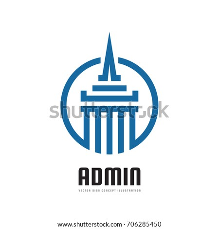 Real estate - vector logo template concept illustration. Building silhouette sign in circle. Administration icon. Design element.