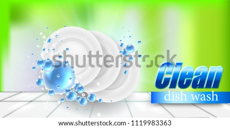 Realistic Dish on beautiful colored background and soap bubbles, dish wash illustration , template for design.
