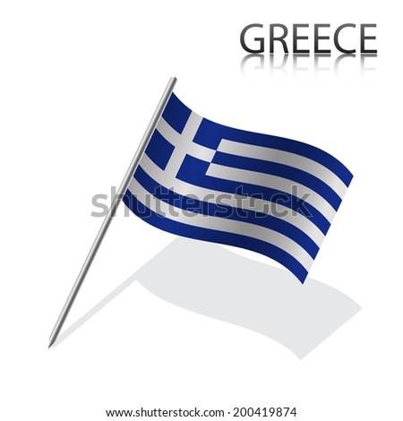 Realistic Greek flag, vector illustration