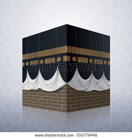 Realistic islamic icon kaaba mosque vector design