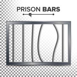 Realistic Prison Window Vector. Broken Prison Bars. Jail Break Concept. Prison-Breaking Illustration. Way Out To Freedom. Transparent Background.