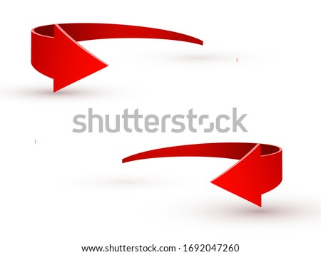 Realistic red swirling arrow. Vector illustration on a white background Foto stock ©