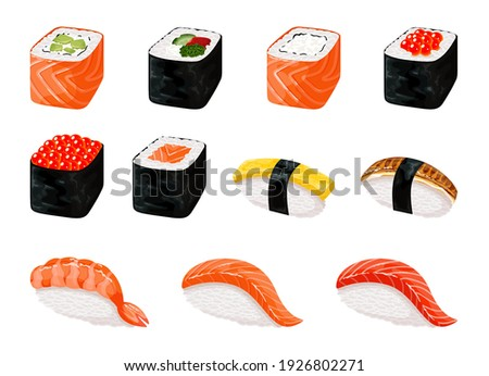 Realistic Sushi roll detailed photo realistic vector set. Japanese cuisine, traditional food. Photo stock ©