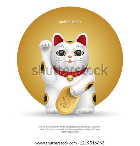 Realistic vector Maneki-neko, lucky japan cat on background with gold circle.