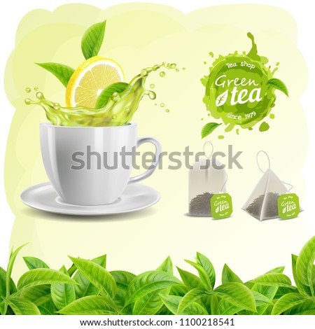 Realistic vector set of elements (tea leaf background, tea cup, a tea and lemon splash, tea bags and stain, logo)