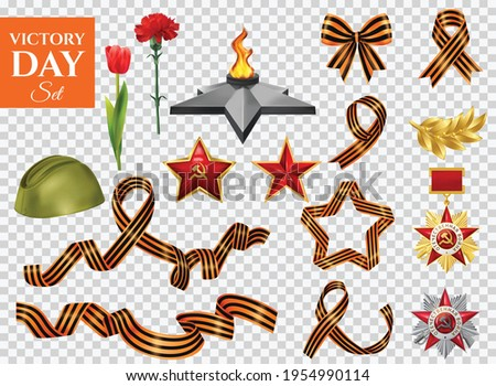 """Realistic victory day transparent set of isolated world war icons saint george ribbons medals and flowers with text """"Patriotic War"""" on medal vector illustration"""