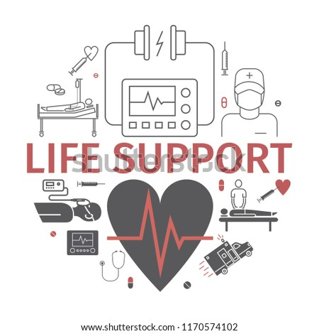 Reanimation symbols. Life support. Vector signs for web graphics.