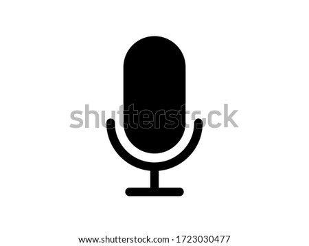 Record Microphone vector icon. The symbol microphone for web site. Illustration retro microphone for mobile apps. Pictogram Microphone. Minimalist icon. Sound concept icon