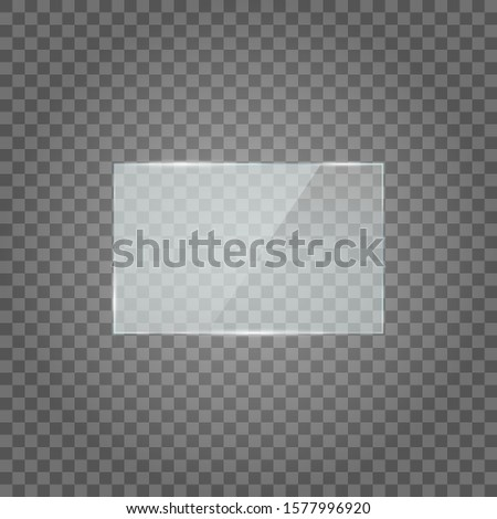 Rectangle with transparency. White transparency. The illustration is drawn on a checkered background.