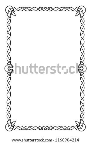 Rectangular Celtic frame. Irish patterns, braids, weaving.