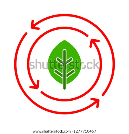 recycle icon - recycle isolate,waste recycling illustration- Vector ecological