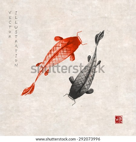 "Red and black koi carps hand drawn with ink in traditional Japanese painting style sumi-e on vintage rice paper. Vector illustration with fishes. Contains hieroglyph ""well-being"" (red stamp)."