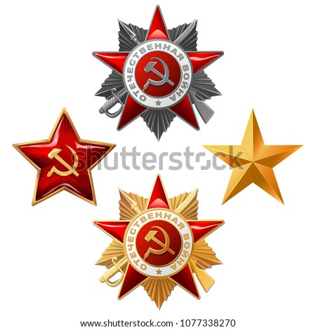red and gold stars with hammer