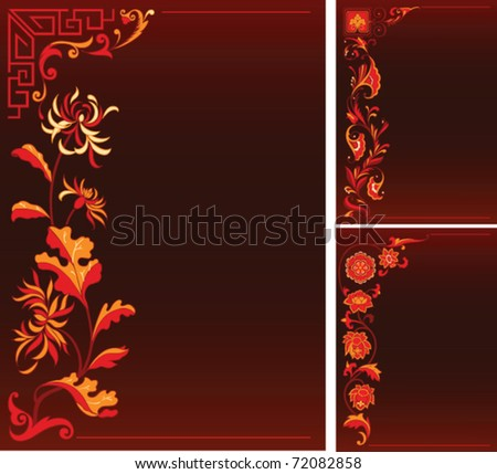 red backgrounds with floral chinese decor