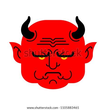 red devil face heck portrait
