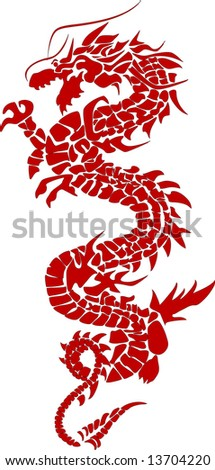 Stock Photo Red dragon