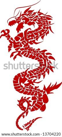 Stock Photo Red dragon