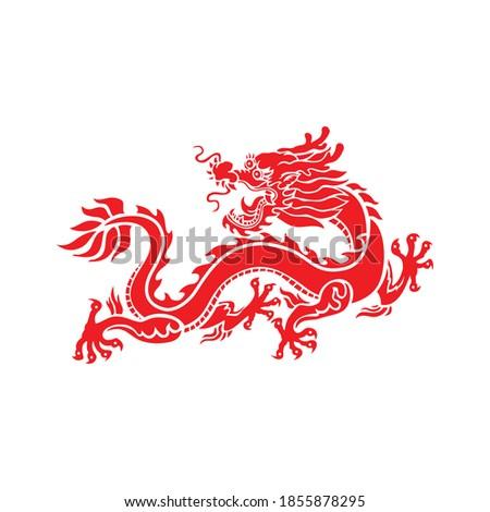red dragon flat vector design