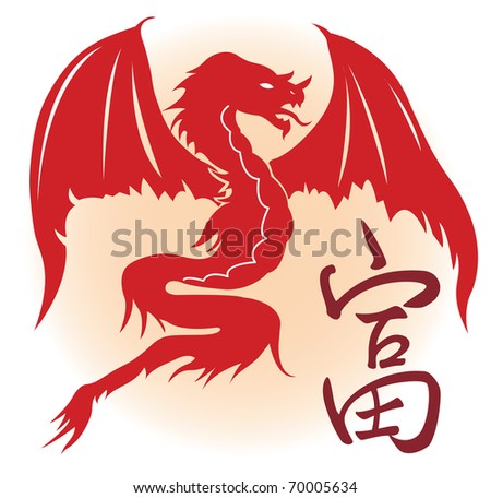 red dragon vector illustration