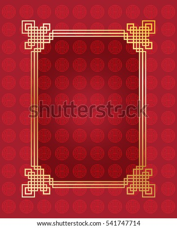 red envelope are gifts presented at social family gatherings such as weddings holidays such
