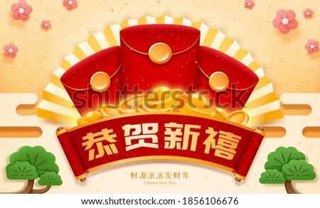 Red envelope with scroll on fan pattern background, Translation: Happy Chinese new year, May you be prosperous and wealthy