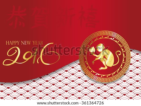 red gold chinese background