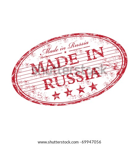 Red grunge oval rubber stamp with the text made in Russia written inside the stamp