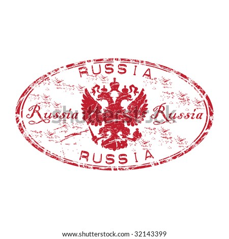 Red grunge rubber stamp with the coat of arms of Russia