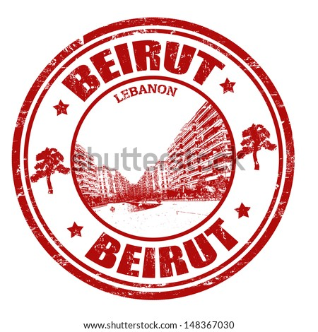 Red grunge rubber stamp with the name of Beirut city the capital of Lebanon