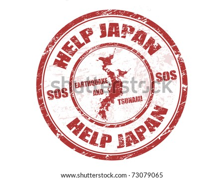 Red grunge rubber stamp with the text help Japan written inside the stamp, vector illustration