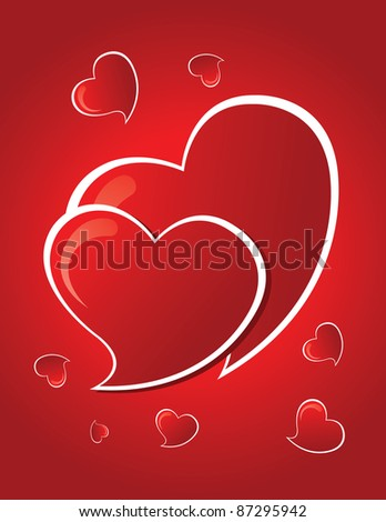 red heart in vector